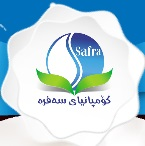 Safra Company